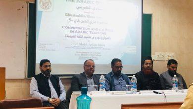 Photo of زبان میں مہارت کے لیے اس زبان میں بول چال ضروری: پروفیسر محمد اسلم اصلاحی