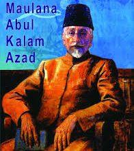 Photo of مولانا آزاد کی ادبی سیاسی خدمات