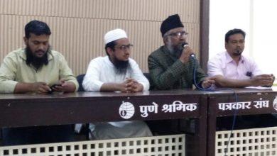 Photo of آل انڈیا مسلم پرسنل لاء بورڈ کے نظر ثانی کے فیصلہ پر دانشوران قوم (شہر پونہ) کی حمایت.