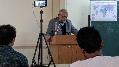 Photo of دہلی یونیورسٹی میں فقہی مسالک پر کلیدی لکچر
