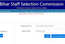 Photo of بہار اسٹاف سلیکشن کمیشن نے دیا دھوکہ