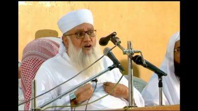 Photo of عدالت سے فیصلے اب قانون کے مطابق نہیں آرہے ہیں، پانچ ایکڑ زمین کا تعلق سنی وقف بورڈ سے ہے: مولانا خلیل الرحمن سجاد نعمانی