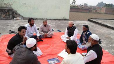 Photo of سروتیا مہگاواں میںممبر سازی کے لیے میٹنگ کا انعقاد اور ایک اسکول قائم کرنے کا لیا گیا فیصلہ
