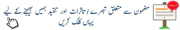 mediajahazi@gmail.com