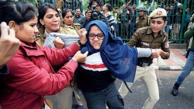 Photo of جامعہ کی لڑکیاں