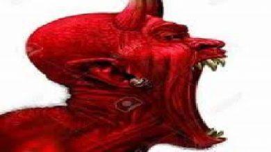 Photo of شیطان کے گھر کا ایڈریس یہ ہے