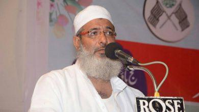 Photo of 5؍فیصد مسلم ریزرویشن کا خیر مقدم ،جمعیۃ علماء مہا راشٹر