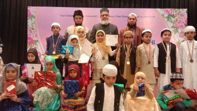 Photo of آئی آئی سی سی میں اسلامک مشن اسکول کاچوتھاسالانہ جلسہ کا انعقاد
