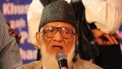 Photo of سابق امیرجماعت مولانا محمد سراج الحسن کے سانحہئ ارتحال پر جماعت اسلامی ہند، بیدر کا اظہارِ تعزیت