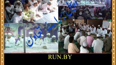 Photo of مدرسہ عربیہ ھدایت الاسلام انعام وہار سبھاپور دھلی این سی آر کا امت مسلمہ سے ایک درد مندانہ اپیل!