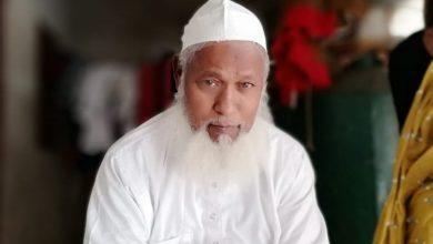 Photo of مدرسہ سلیمانیہ سنہولا ہاٹ کے استاد قاری رمضان علی صاحب کا انتقال، جہازقطعہ ایک عظیم ہستی سے محروم