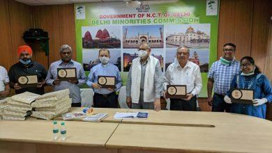 Photo of اقلیتی کمیشن نے  این جی اوز ، انسانی حقوق   اور فرقہ وارانہ ہم آہنگی کے  کارکنان اور اردو  و پنجابی زبانوں کو فروغ دینے والوں کو ایوارڈز  دئے