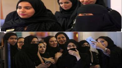 Photo of اسلام میں خواتین کا مقام قرآن و حدیث کی روشنی میں!