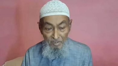 Photo of جمعیۃ علماء ہند کے نائب صدر حضرت مفتی خیر الاسلام آسام کا انتقال