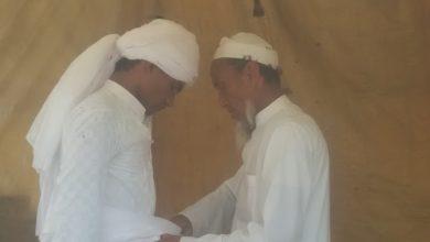 Photo of تجارتی شادی کے بھیانک انجام