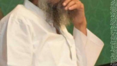 Photo of ادارۃالمباحث الفقہیۃ کے روح رواں رخصت ہو گئے