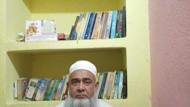 Photo of بہار اسمبلی انتخاب ٢٠٢٠ ء