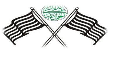 Photo of طریقہ انتخابات جمعیت علمائے ہند