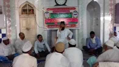 Photo of مسلمانوں کوچاہئےکہ ہرمسجد کے تحت دینی مکتب کا نظام قائم کریں مولانا احمد حسین قاسمی