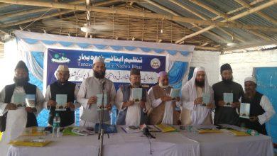 Photo of تنظیم ابنائے ندوہ کی مشاورتی و انتخابی میٹنگ،کثیر تعداد میں فارغین ندوہ کی شرکت