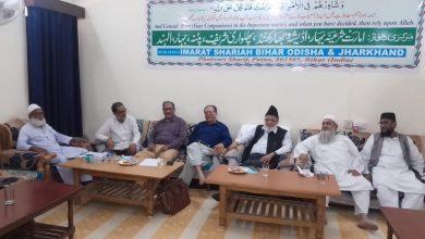 Photo of اردو کے مسائل پر امارت شرعیہ میں اردو کارواں کی نشست