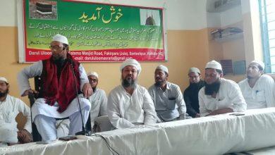 Photo of دارالعلوم اسراریہ سنتوشپور میں حضرت مولانا عبدالمنان سیتا مڑھی،مفتی خالد و دیگر علما کا خطاب