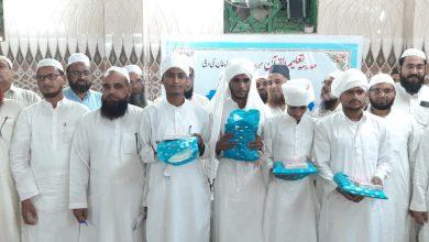 Photo of قرآن کو مٹانے والے دنیا سے مٹ گئے: مولانا قاسم نوری صدر جمعیت علمائے نئی دہلی