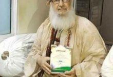 Photo of مولانا سید شاہ حسن مانی ندوی کا انتقال بڑا ملی علمی اور روحانی خسارہ –