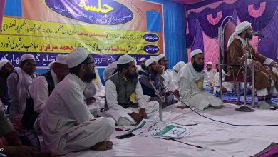 Photo of امڈھیہ میں تعلیمی بیداری اجلاس عام سے علماء کرام کا خطاب
