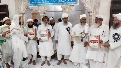 Photo of مصطفی آباد میں ایک تقریب میں جمعیۃ علماء ہند کے جنرل سکریٹری کا استقبال