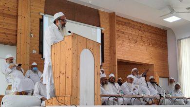 Photo of پانچویںامیرالہند اور نائب امیر الہند کا انتخاب مکمل