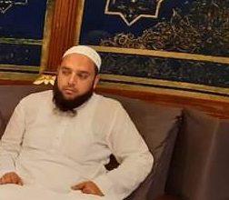 Photo of تذکرہ رسول عربی ﷺ تاریخ کے جھروکوں سے